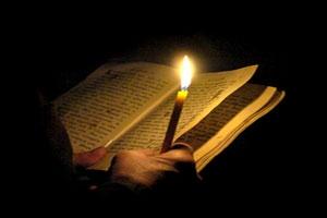 rugaciuni